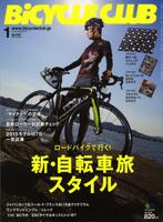 BiCYCLE CLUB 2015年1月号 No.357 [付録:バンダナ・冊子]