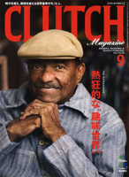 CLUTCH Magazine Vol.30