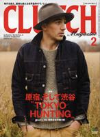 CLUTCH Magazine Vol.35 [men's file合併号]