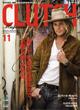 CLUTCH Magazine 11月号 Vol.32