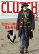 CLUTCH Magazine 2014年 12月号 Vol.33