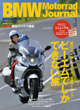 BMW Motorrad Journal vol.1