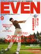 EVEN(イーブン) 2014年9月号 Vol.71