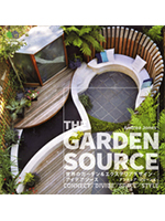 THE GARDEN SOURCE 世界のガーデン&エクステリアデザインアイデアソース