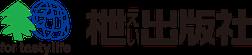 エイ出版社 趣味と暮らしの情報サイト
