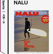 NALU 定期購読