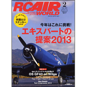 RC AIR WORLD 2013年2月号 Vol.143