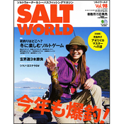 SALT WORLD Vol.98