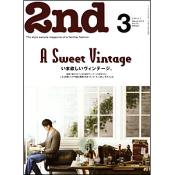 2nd(セカンド) 2013年3月号 Vol.72