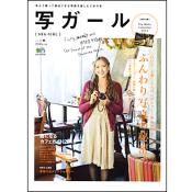 写ガール Vol.15 [付録:Toy Neko Calendar 2013]