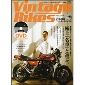VINTAGE BIKES Vol.2