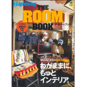 別冊Lightning Vol.77 THE ROOM BOOK