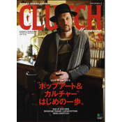 CLUTCH Magazine Vol.36
