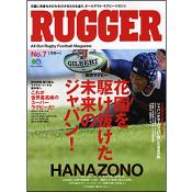 RUGGER No.7