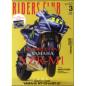 RIDERS CLUB 2015年3月号 No.491[付録:カレンダー]