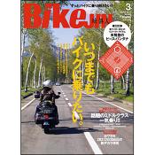 BikeJIN/培倶人  2013年3月号 Vol.121 [付録:バンダナ]