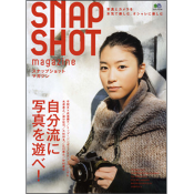 SNAPSHOT magazine スナップショットマガジン