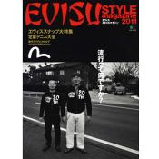 EVISU STYLE magazine 2011