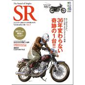 The Sound of Singles SR Vol.5