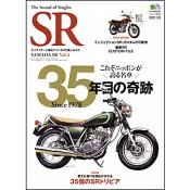 The Sound of Singles SR Vol.4