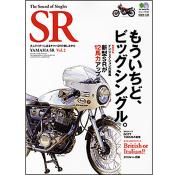 The Sound of Singles SR Vol.2