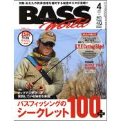 BASS WORLD 2014年4月号 No.213 [付録:DVD]