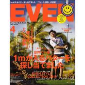 EVEN(イーブン) 2014年4月号 Vol.66 [付録:ネームプレート]