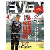EVEN(イーブン) 2015年4月号 Vol.78 [付録:グリーンフォーク]