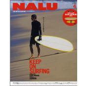 NALU 2015年4月号 No.96
