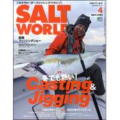 SALT WORLD 2015年4月号 Vol.111