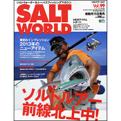 SALT WORLD Vol.99
