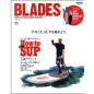 BLADES(ブレード) Vol.2