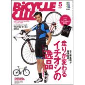 BiCYCLE CLUB 2014年5月号 No.349