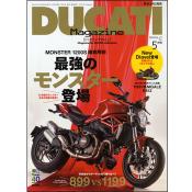 DUCATI Magazine Vol.71 2014年5月号