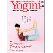Yogini(ヨギーニ)Vol.35