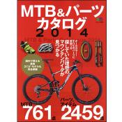MTB&パーツカタログ2014