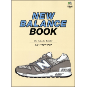 別冊2nd  Vol.20 NEW BALANCE BOOK