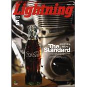 Lightning 2015年5月号 Vol.253 [付録:冊子]