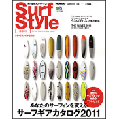 Surf Style 2011