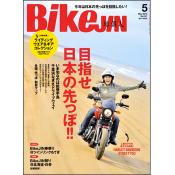 BikeJIN/培倶人 2015年5月号 Vol.147 [付録:冊子]