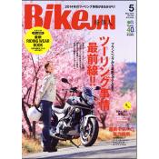 BikeJIN/培倶人  2014年5月号 Vol.135 [付録:小冊子]