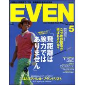 EVEN(イーブン) 2015年5月号 Vol.79