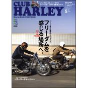 CLUB HARLEY 2014年5月号 Vol.166