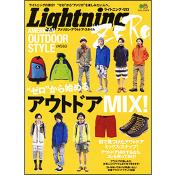 Lightning ZERO アメリカン・アウトドア・スタイル