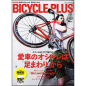 BICYCLE PLUS Vol.03 [付録:冊子]