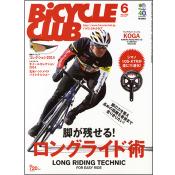 BiCYCLE CLUB 2014年6月号 No.350