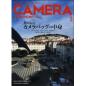 CAMERA magazine 2014.5