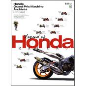 HONDA GRAND PRIX MACHINE ARCHIVES [1979-2010]