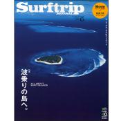 サーフトリップジャーナル 2014年6月号・Vol.78