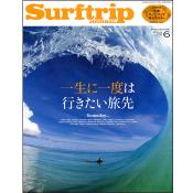 サーフトリップジャーナル 2015年6月号・Vol.82 [付録:ポスター]